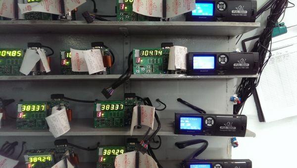 Exposición Rural, GPS-monitoring, fuel control sensor